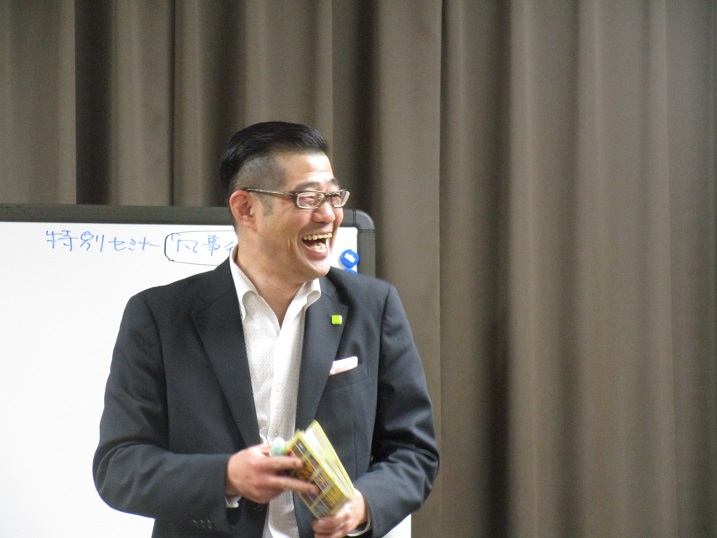 太田さん笑ってる