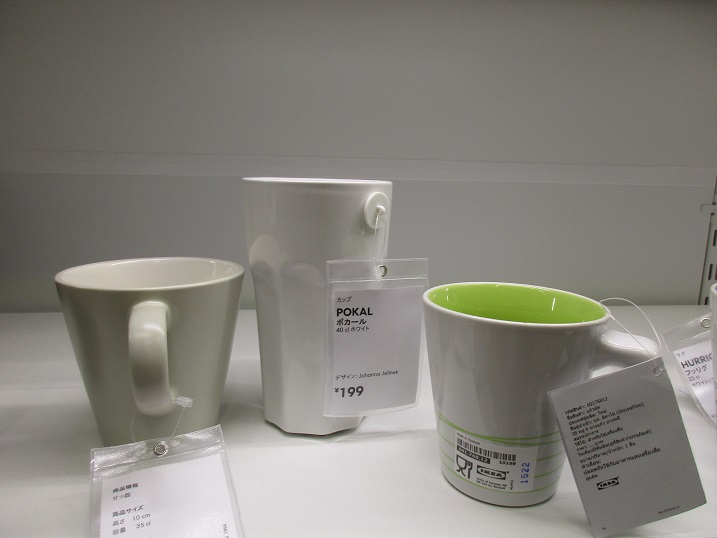 IKEAのカップ2