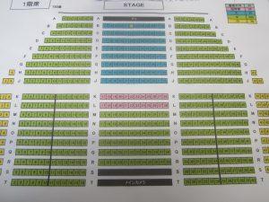 WRIDE座席表