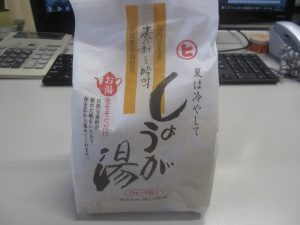北田さんの生姜湯